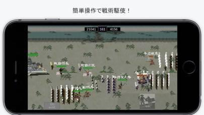 「合戦-戦国絵巻-【本格戦略シミュレーション】」のスクリーンショット 2枚目