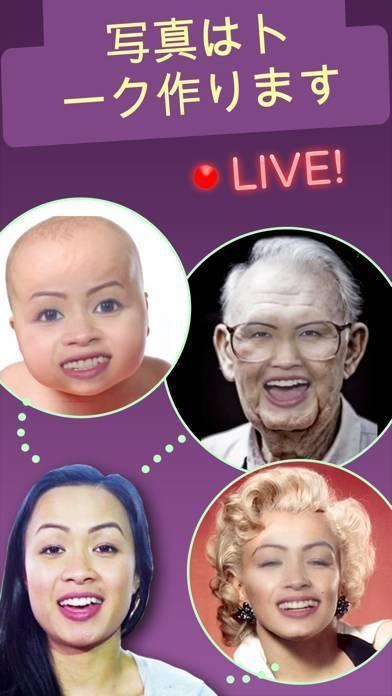 「Face Swap Live Lite」のスクリーンショット 2枚目