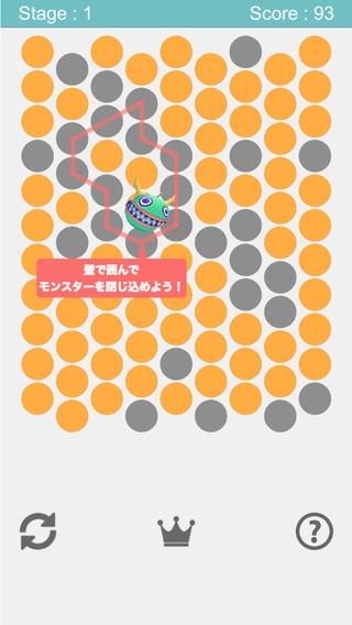 「脱出させないゲーム - IQパズル [Enclosure]」のスクリーンショット 3枚目