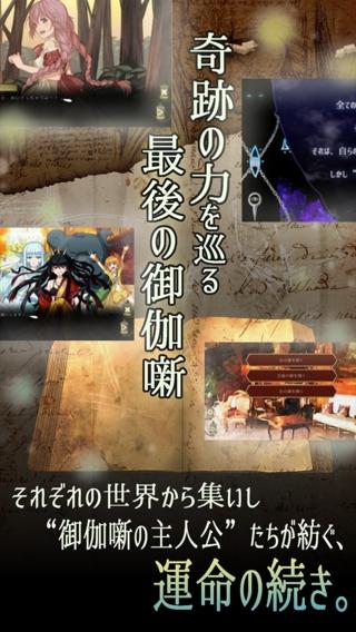 「PRINCESS NIGHT」のスクリーンショット 3枚目