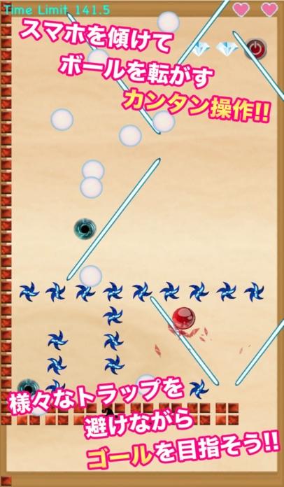 「コロコロ! -  ハマりすぎ注意な新感覚ボールゲーム -」のスクリーンショット 1枚目