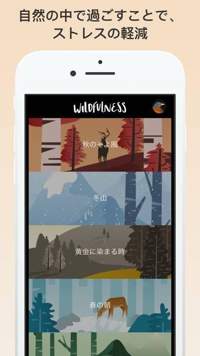 「Wildfulness − 心を落ち着かせる」のスクリーンショット 1枚目