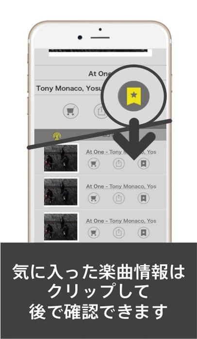 「TS PLAY」のスクリーンショット 3枚目
