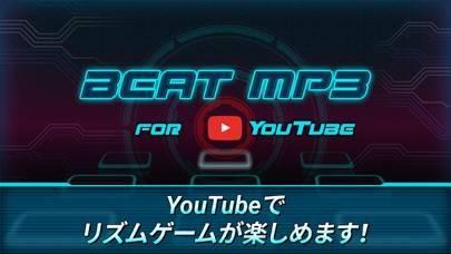 「BEAT MP3 for YouTube」のスクリーンショット 1枚目