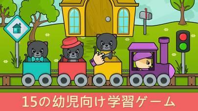 「2歳以上の子供向け数字のお勉強ゲーム・幼児向け動物知育パズル」のスクリーンショット 1枚目