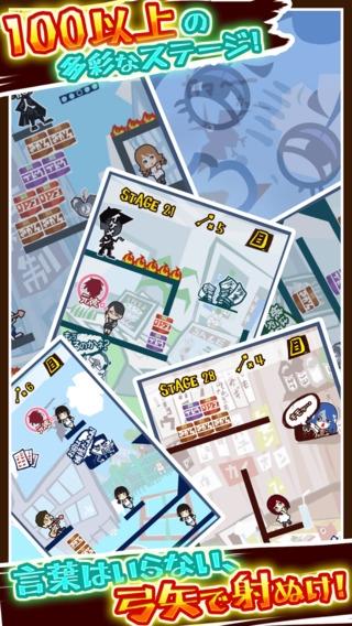 「【ひっぱりパズル】ズキュ〜〜〜〜ン!」のスクリーンショット 2枚目