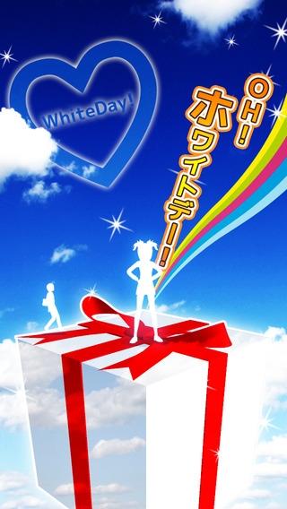 「脱出ゲーム ホワイトdays!」のスクリーンショット 1枚目