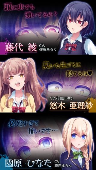「あなたの事が嫌いです〜青春・美少女・恋愛アドベンチャー〜」のスクリーンショット 2枚目