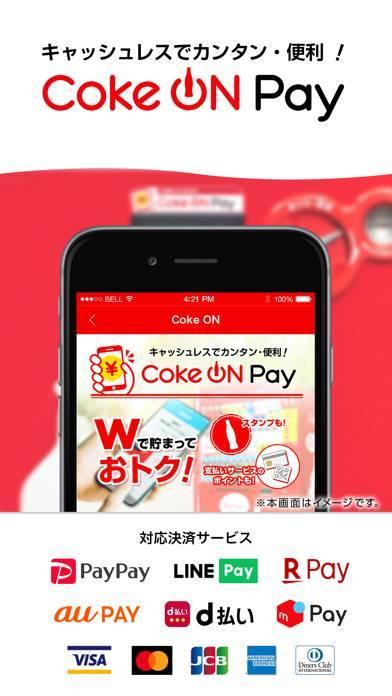 「Coke ON(コークオン)」のスクリーンショット 2枚目