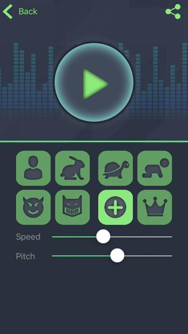 「ボイスチェンジャー アプリ」のスクリーンショット 1枚目