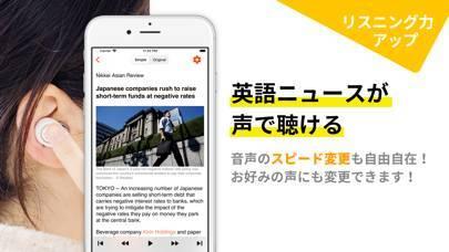 「Listen News」のスクリーンショット 2枚目