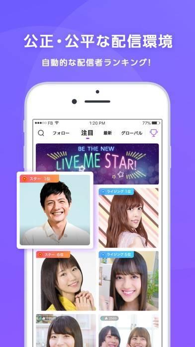 「LiveMe(ライブミー)- ライブ配信アプリ」のスクリーンショット 3枚目