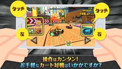 「カートバトル(Kart Battle)」のスクリーンショット 2枚目