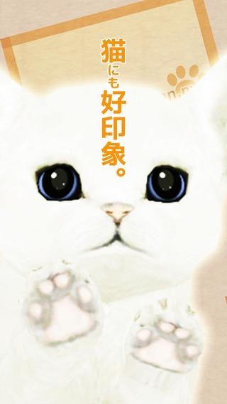 「脱出ゲーム 猫ゴラスの装置」のスクリーンショット 1枚目