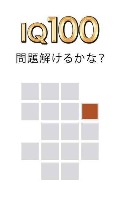 「Fill 一筆書き パズル ゲーム」のスクリーンショット 3枚目