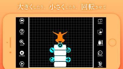 「Q craft」のスクリーンショット 3枚目