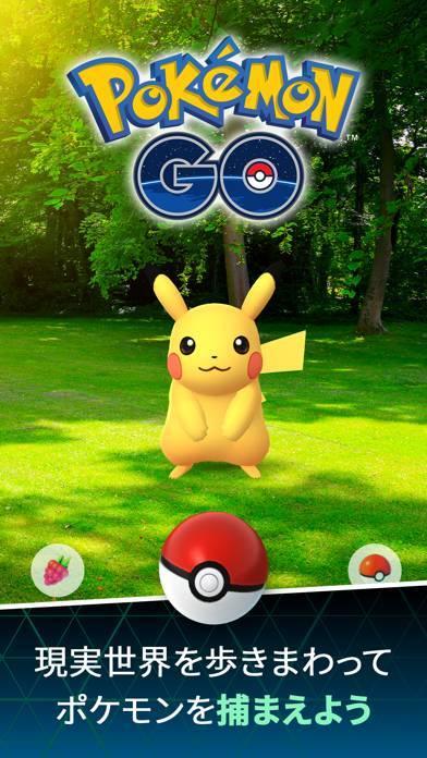 「Pokémon GO」のスクリーンショット 1枚目