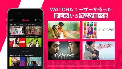 「WATCHA(ウォッチャ)探してる映画が見つかる」のスクリーンショット 2枚目