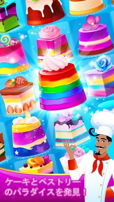 「ファンシーケーキ:スウィートアドベンチャー」のスクリーンショット 2枚目