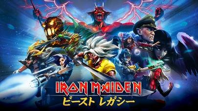 「Iron Maiden ビースト レガシー」のスクリーンショット 1枚目