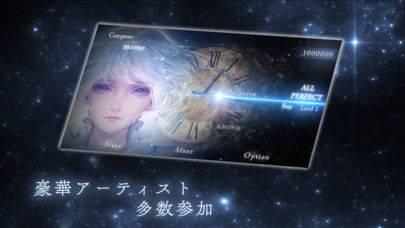 「STELLIGHTS」のスクリーンショット 2枚目