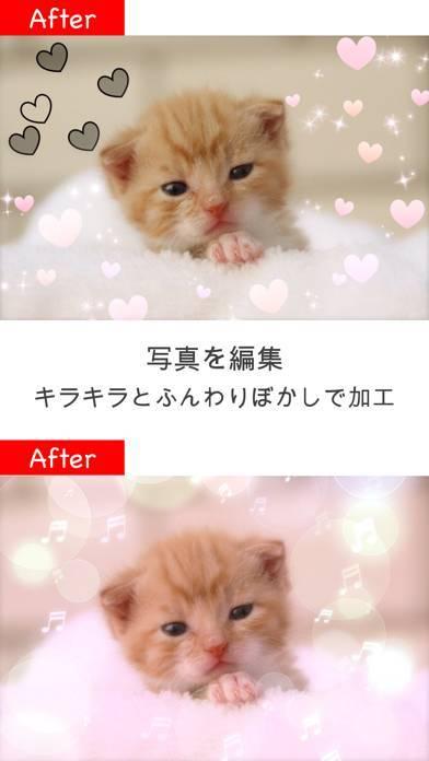 「キラキラ加工 Lite – 写真加工アプリ」のスクリーンショット 3枚目