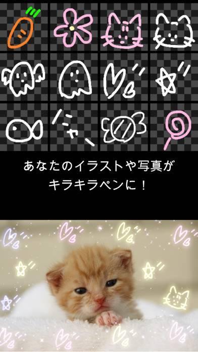 「キラキラ加工 Lite – 写真加工アプリ」のスクリーンショット 1枚目