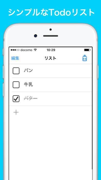 「ToDoリスト 1画面のシンプルチェックリストのメモ帳アプリ」のスクリーンショット 1枚目
