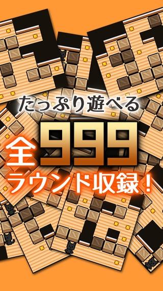 「にゃんこ倉庫パズル999:たっぷり遊べるひまつぶしに最適な定番パズルゲーム」のスクリーンショット 2枚目