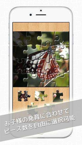 「パズルあそび -子供のためのジグソーパズル-」のスクリーンショット 3枚目