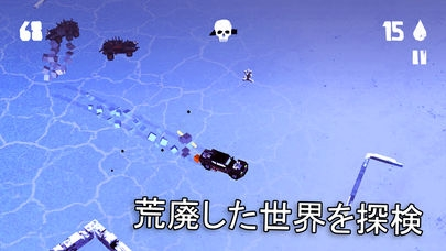 「Fury Roads Survivor」のスクリーンショット 1枚目