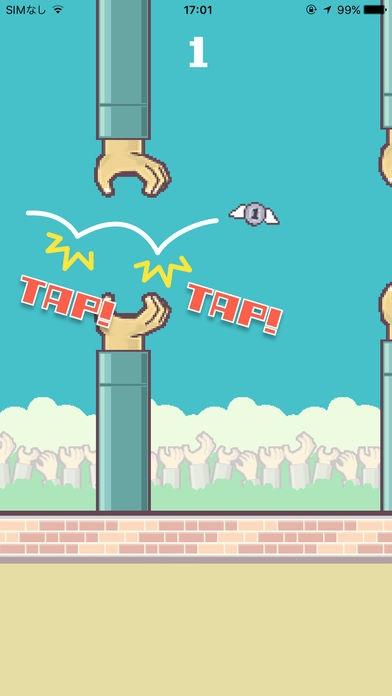 「MoneyBird  〜お金の進化が止まらないぴょんぴょんアクション〜」のスクリーンショット 2枚目