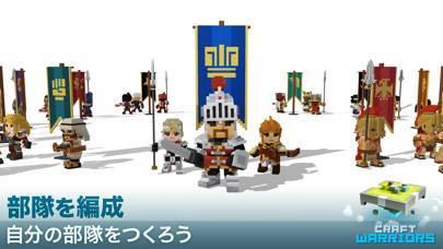 「Craft Warriors (クラフト・ウォリアーズ)」のスクリーンショット 1枚目