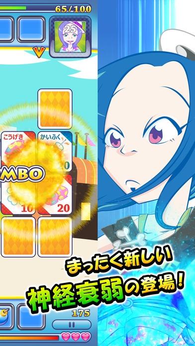 「ヘンコちゃんになりたくて カードファイト - 激闘!神経衰弱バトル」のスクリーンショット 2枚目