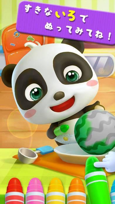 「おしゃべりパンダの赤ちゃん」のスクリーンショット 2枚目