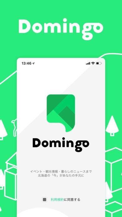 「Domingo」のスクリーンショット 1枚目