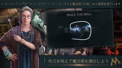 「ファンタスティック・ビーストと魔法使いの事件簿」のスクリーンショット 3枚目