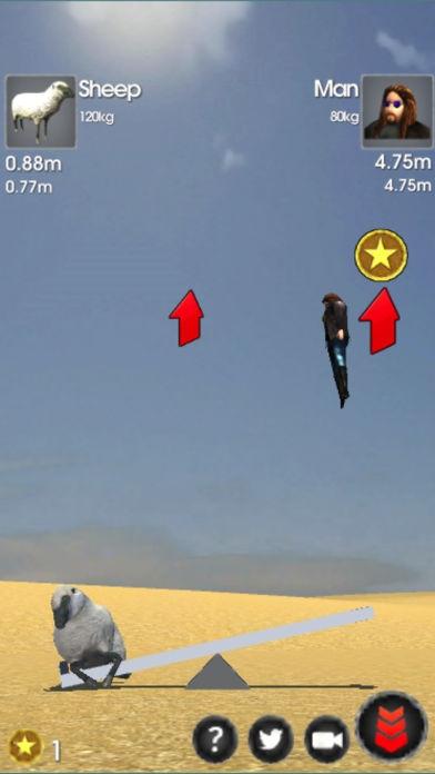 「高いとこからシーソーに飛び降りたら、逆側の人は何m跳ぶのか?」のスクリーンショット 1枚目