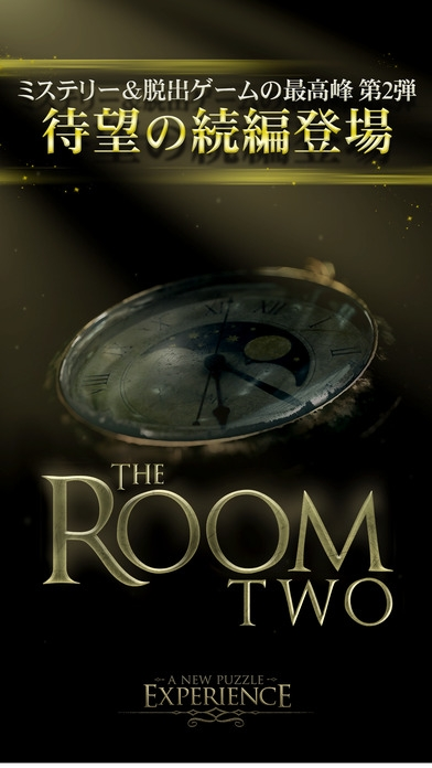 「The Room Two (Asia)」のスクリーンショット 1枚目