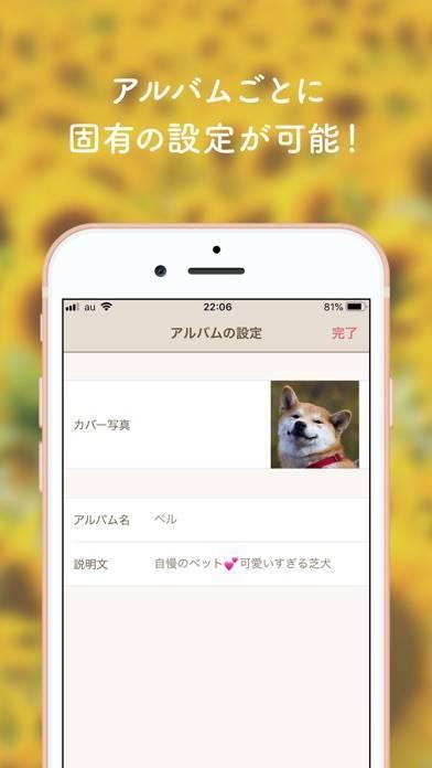 「Myアルバム - 可愛い写真整理アルバム」のスクリーンショット 3枚目