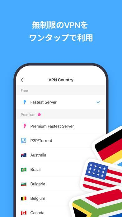 「Aloha Browser - プライベート&高速ブラウザ」のスクリーンショット 2枚目