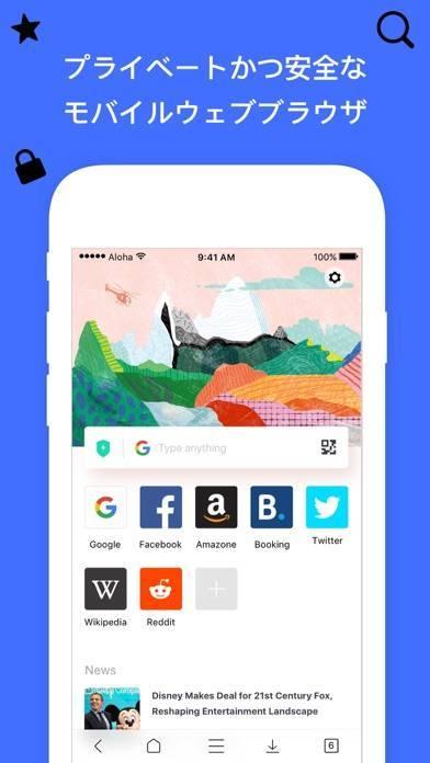 「Aloha Browser - プライベート&高速ブラウザ」のスクリーンショット 1枚目