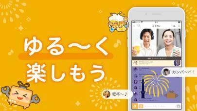 「ふわっち - ライブ配信 アプリ」のスクリーンショット 2枚目