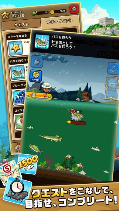 「フィッシングブレイク ~世界で釣って遊んで簡単釣りゲーム~」のスクリーンショット 3枚目