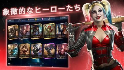 「Injustice 2」のスクリーンショット 1枚目