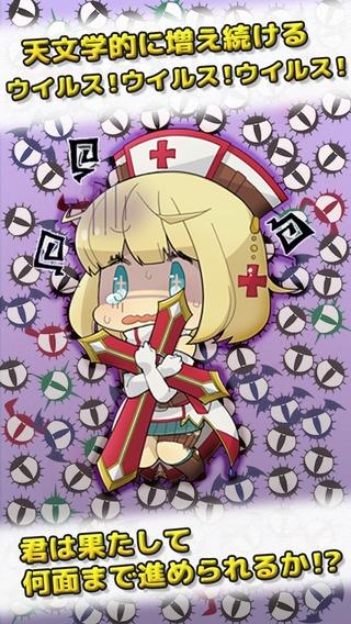 「がんばれ!!白血球ちゃん」のスクリーンショット 3枚目