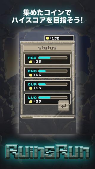 「ルインズラン-よくばりスキマ回避横スクロールアクション」のスクリーンショット 3枚目