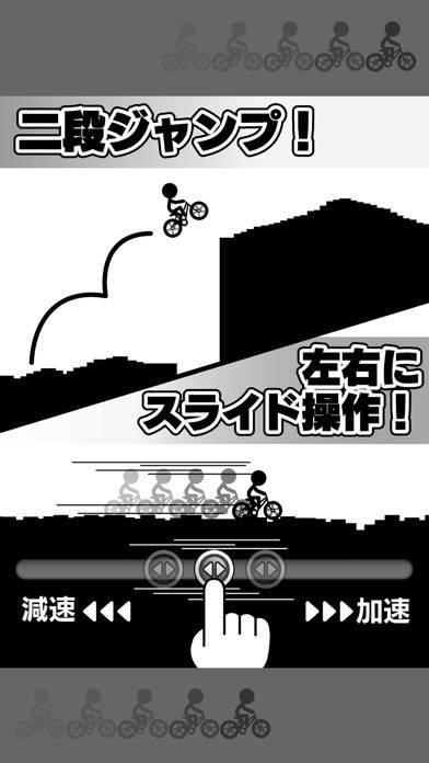 「元祖チャリ走」のスクリーンショット 3枚目