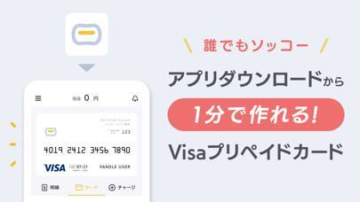 「バンドルカード:簡単Visaプリペイドカード、Visaカード」のスクリーンショット 2枚目