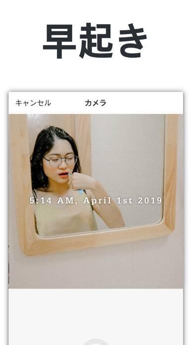 「タイムスタンプカメラ - 写真撮影カメラ」のスクリーンショット 3枚目